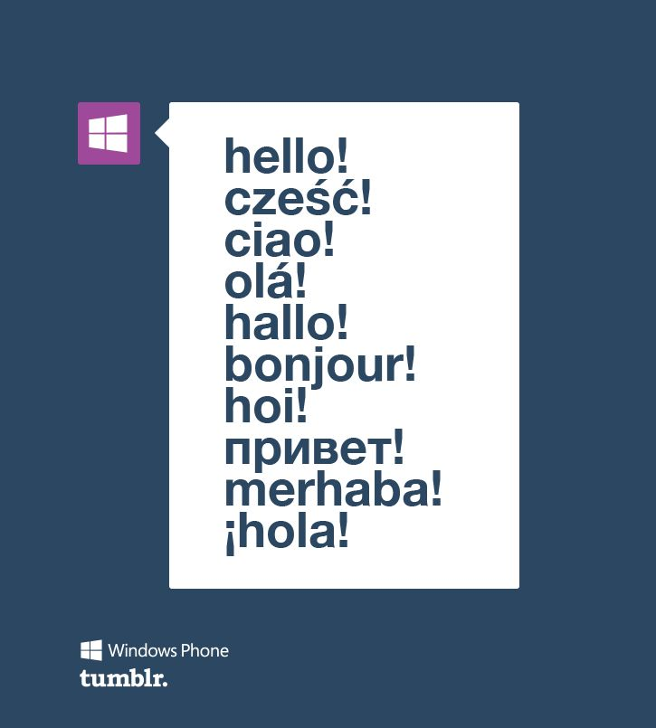 Exciting news: Tumblr for Windows Phone now supports 11 languages! Download the update