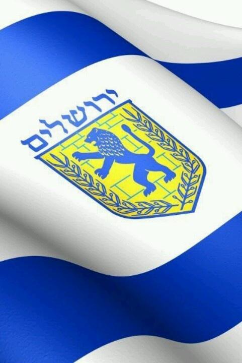 musica de israel eurovision 2015
