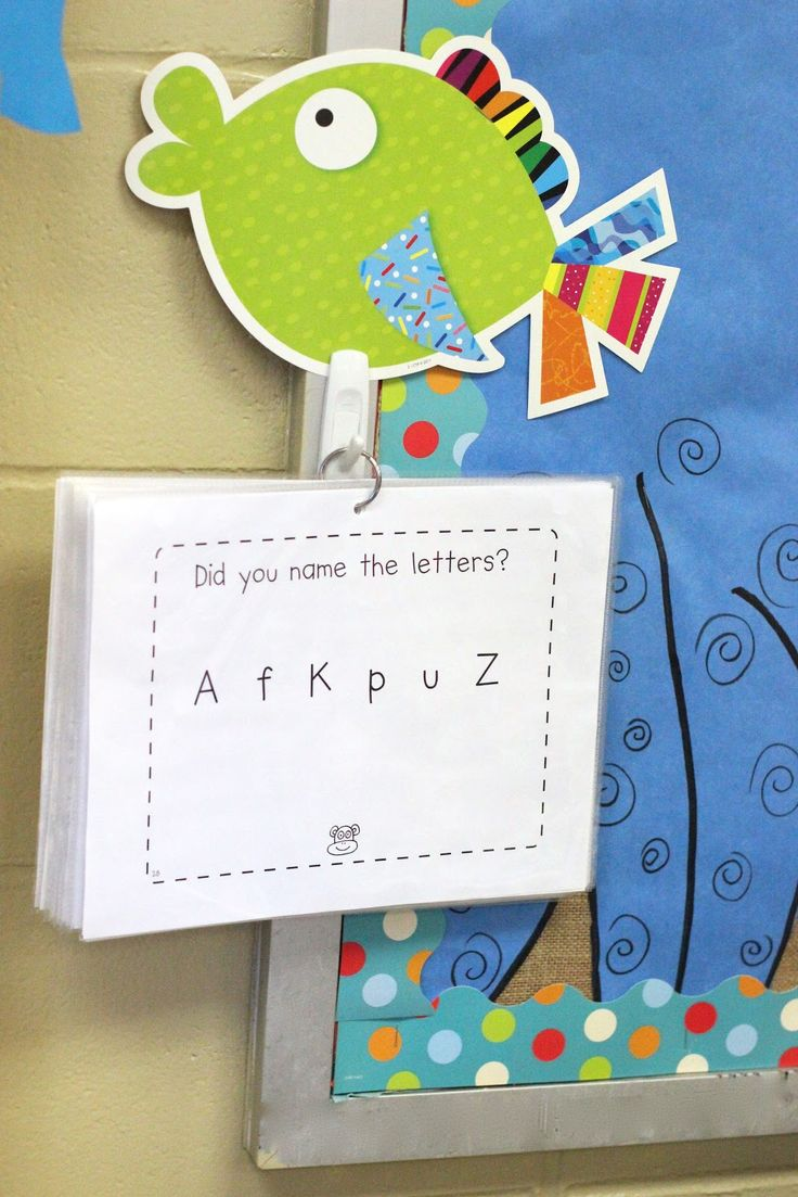 Question of the Day for Kindergarten. Uses CTP fish and Dots on Turquoise border. Super cute!