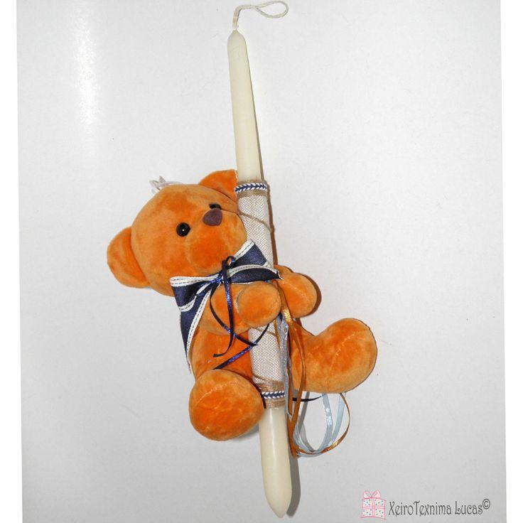 Παιδική λαμπάδα πασχαλινή με λούτρινο αρκουδάκι και χρωματιστές κορδέλες. Easter candle with teddy bear for kids.