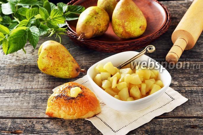 Фото Начинка из груш для пирожков