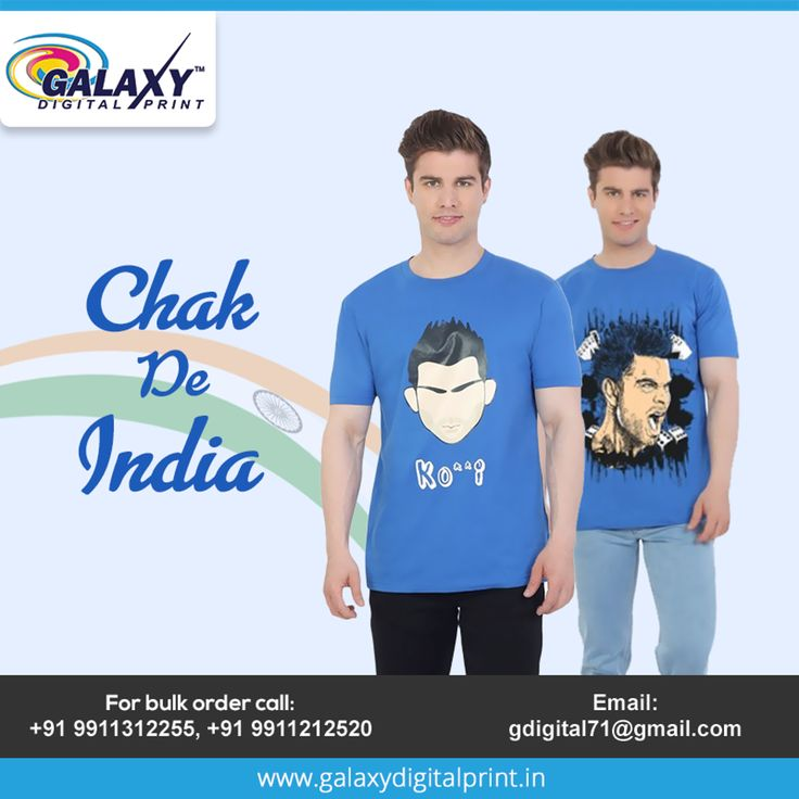 Support Indian cricket team during England series with your teammates or friends. Get customized t-shirt printed with Indian Flag. Contact for order- gdigital71@gmail.com  #TshirtPrinting #Cricket #IndiaFlag #IndianCricketTeam
