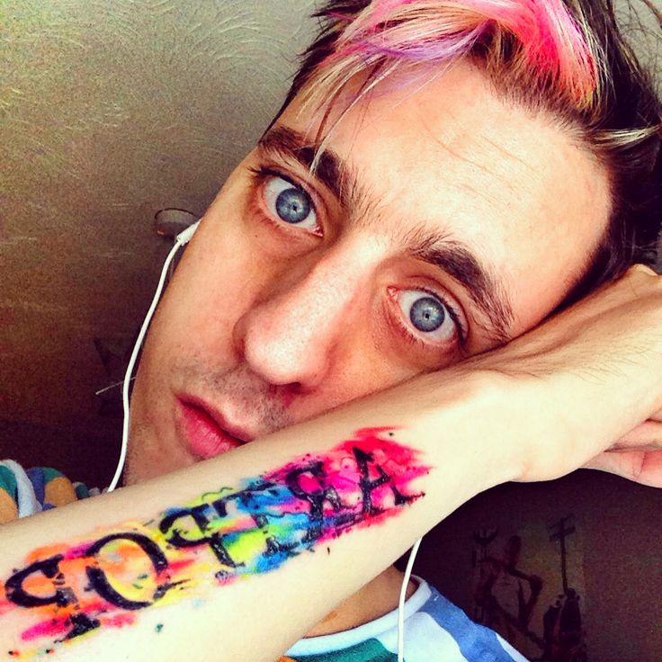 Gaga Lyrics Tattoo Fan Art Gaga Daily