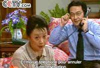 Le chinois au quotidien - CCTV-F - CNTV Francais