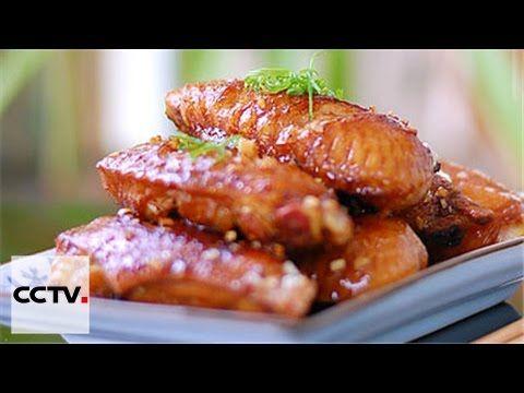 Китайская кухня: Острые куриные крылышки с чесноком