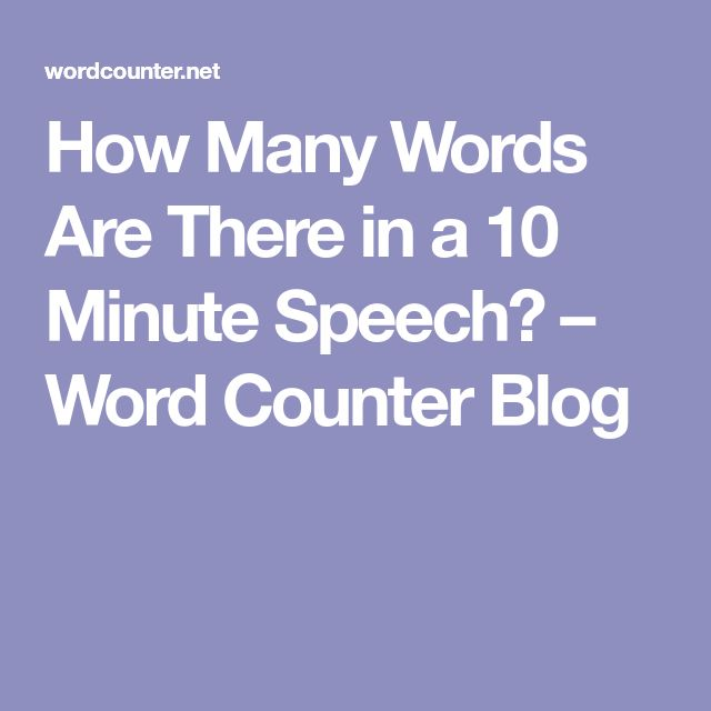 how to write a 2 minute speech 101 write a poem 102 make deviled eggs 103 make and fly a kite 104 wash and detail a car 105 decorate a christmas tree 106 tenderize meat.