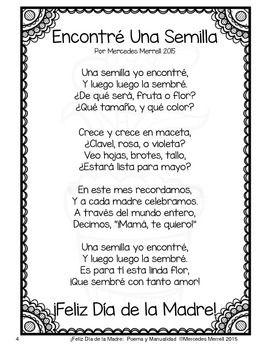 ¡FELIZ DíA DE LA MADRE! POEMA Y MANUALIDAD - TeachersPayTeachers.com