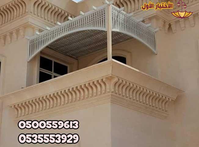 مظلات خشبية للبلكونات لتقفيل البلكونه بأقل التكاليف0500559613 Outdoor Structures Outdoor Pergola