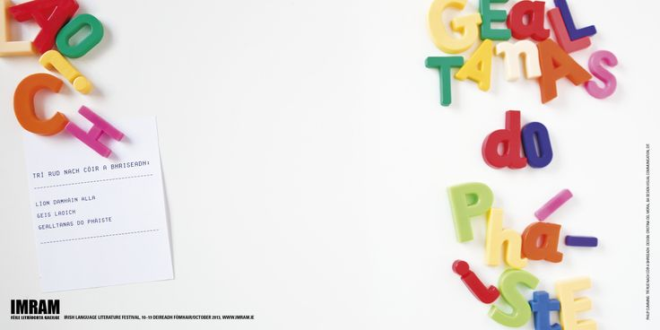 Poem by Philip Cummings:  Three things you shouldn't break: A spider's web,  a hero's taboo,  the promise of a child.  Irish: Trí rud nach cóir a bhriseadh: líon damháin alla, geis laoich, gealltanas do pháiste. Español: Tres cosas que no se deben romper: la tela de araña. el tabú de un superheroe, la promesa de un niño. http://quene.wordpress.com/