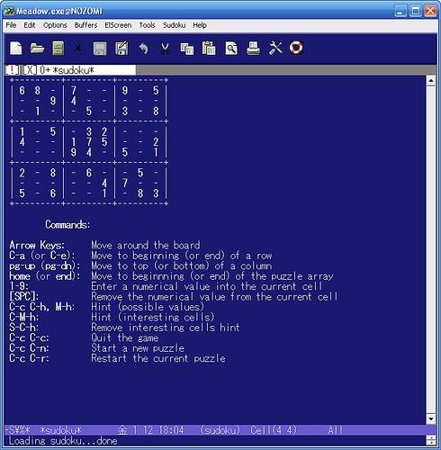 Sudoku for Emacs by Hideki Saito, via Flickr