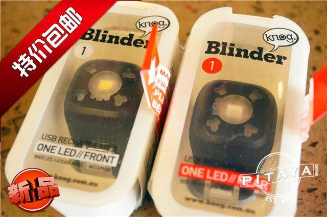 Knog Blinder 1  światła przednie i tylne światła ostrzegawcze. Ładowane przez USB.