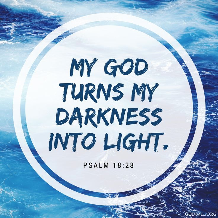 Psalm 18:28 | Bible Verse