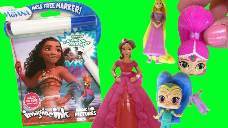 We're coloring and making magic pictures appear in Disney Moana Imagine Ink with marker. Also erasers and puzzle eraser from Shimmer and Shine, Elena of Aval...