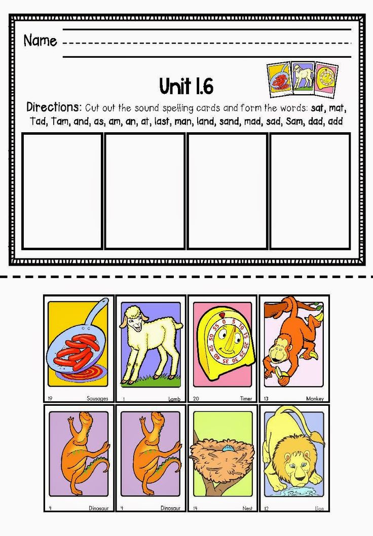 Imagine It! Sounds in Sequence Dictation Practice