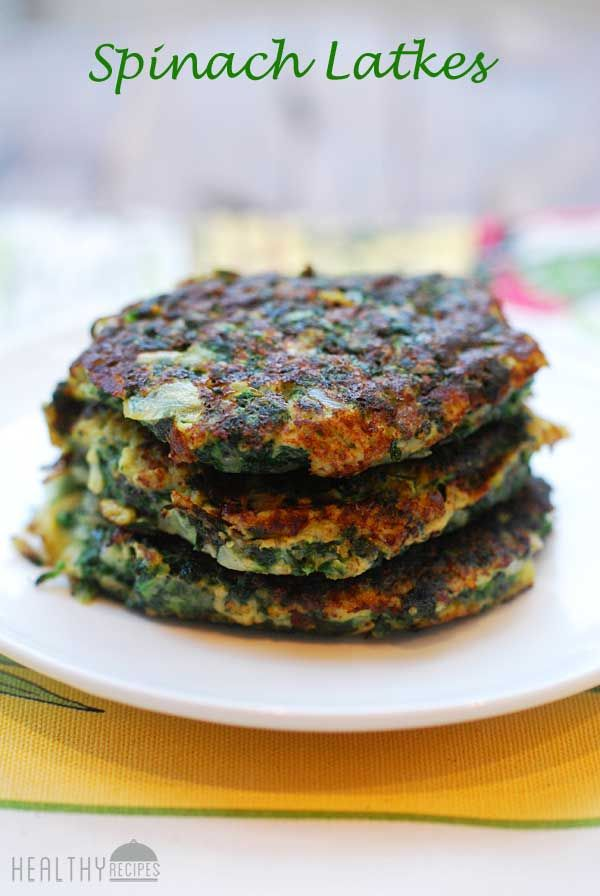 Spinach latkes make a tasty, healthy alternative to the traditional Hanukkah potato latkes.