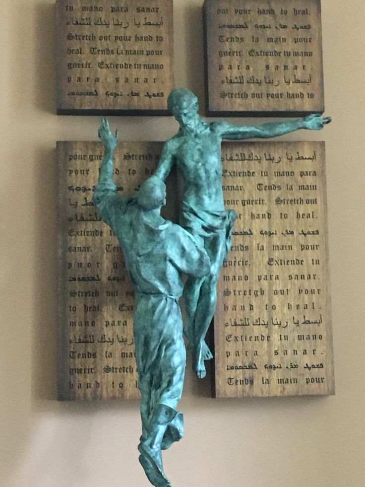 """""""Stretch out your hand to heal.""""  Jesus and St. Francis of Assisi at the Solanus Casey Center in Detroit, Mi."""