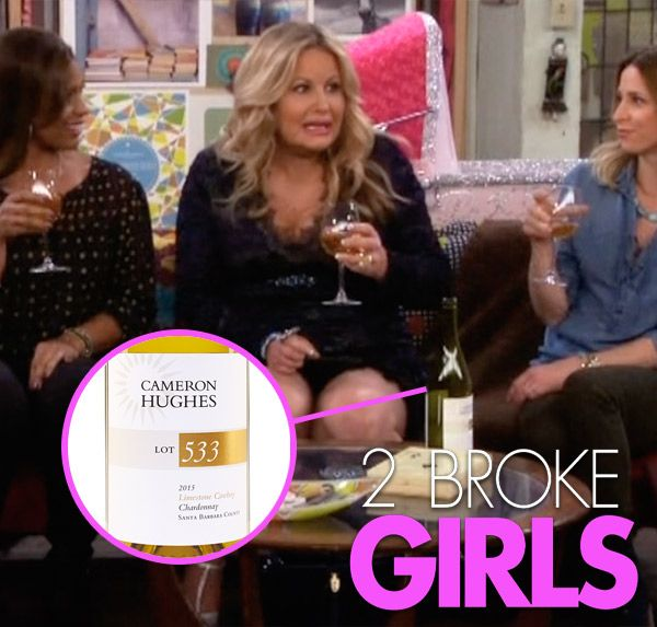 "Lot 533 Santa Barbara County Chardonnay was featured on the tv show ""2 Broke Girls"""