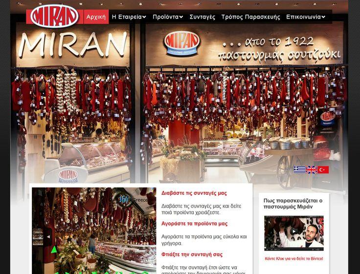 http://www.miran.gr