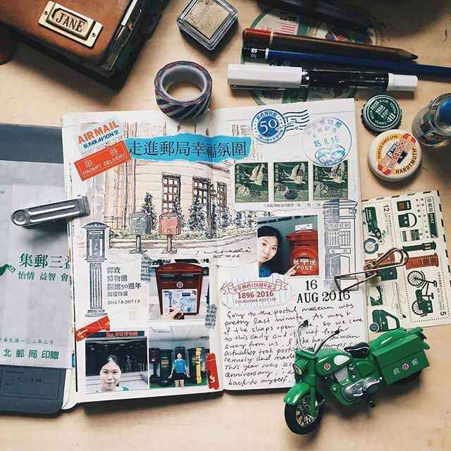 Visited the Postal Museum at Taipei ❤️ #outgoing #postcrossing…