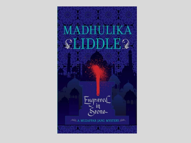 engraved-in-stone-free-chapters by Madhulika Liddle via Slideshare
