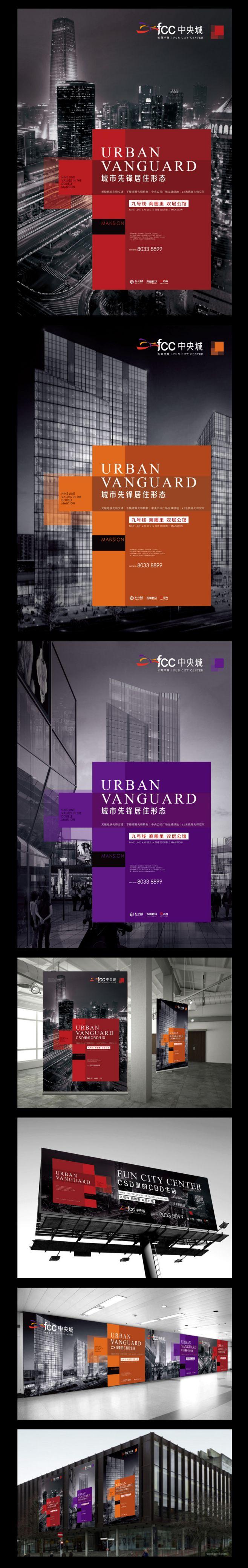 A real estate project   DM / leaflets / Print Ads   flat ...