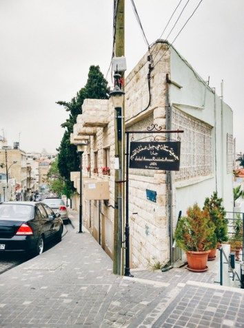 rainbow street ammanrainbow street amman - one of the coolest places to visit in Amman, Jordan! I loved this trendy little area - also, tips on how to dress