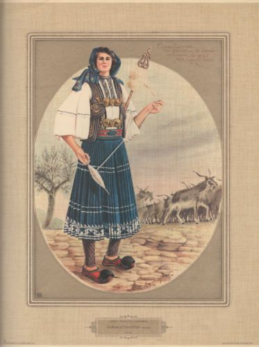 Poster of Greek Traditional Folkloric Costume from Hepirus 31x40