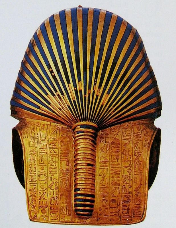 The famed Death Mask of Tutankhamun - a rare rear view. The delicious ...