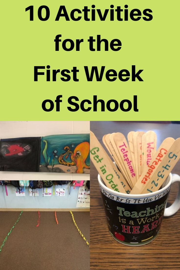 10 Activities for the First Week of School | Conti…