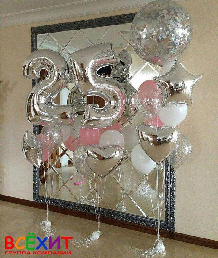 """Подари незабываемые эмоции вместе с группой компаний """"ВСЁХИТ"""" Шарики, шары, шарища!!!!!!!!!!!! Фольгированные серебряные цифры на день рождения Гирлянды, фейерверки, фонтаны, фигуры из шаров и многое другое. Сделайте Ваш праздник незабываемым. Запуски светодиодных шаров. Шары с гелием, Шары с шарами и многое, многое другое. Наклейки для шаров с поздравлениями, логотипами, рисунками, сердечками, признаниями. Вы можете выбрать как на нашей страничке, так и пр..."""
