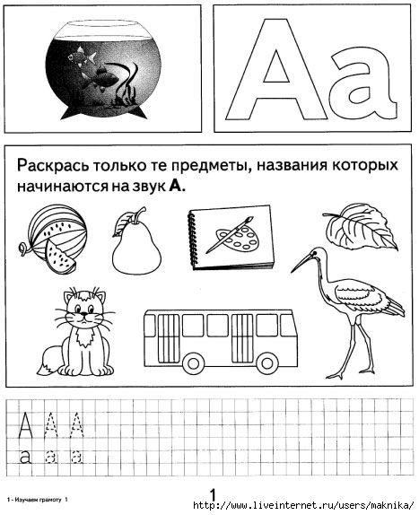 106792372_grom12.jpg (467×574)