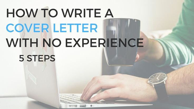 How to write a GREAT cover letter with no experience. Perfect for recent grads!