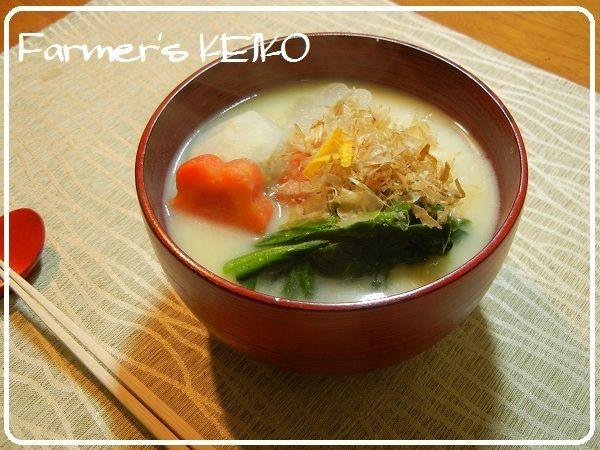 京都『白味噌のお雑煮』