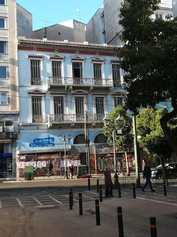 Tο νεοκλασικό κτίριο της οδού Σταδίου 47, κληροδότημα Αλεξάνδρου Σούτζου θα στεγάσει το Θεατρικό Μουσείο