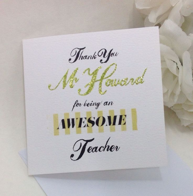 New personalised glitter calligraphy 'Thank You Teacher'  cards (3 designs) in my Etsy shop https://www.etsy.com/uk/listing/520647175/personalised-glitte-and-text-thank-you