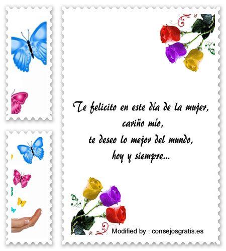 frases bonitas por el dia de la mujer,buscar frases por el dia de la mujer: http://www.consejosgratis.es/frases-bonitas-a-mi-enamorada-en-el-dia-de-la-mujer/