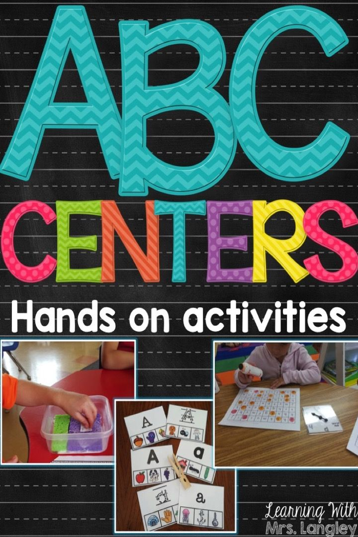 Always struggling to find enough centers to keep your kiddos engaged? Me too! I put all of my favorite ABC centers together in this easy to prep packet to finally solve that problem! This creation includes letter recognition pages as well as first sound recognition activities.