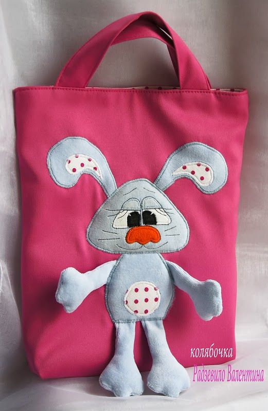 детская сумка с аппликацией