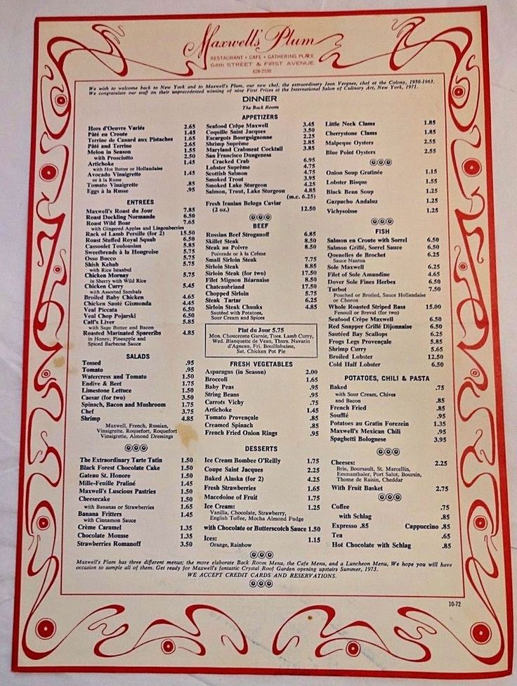 Maxwell's Plum Restaurant San Francisco, Ca 1972 Vintage Dinner Menu   | eBay