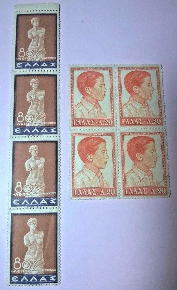 postage stamps of Greece 1937 Venus Melos and; 1957 Crown Prince Constantine