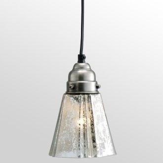Cheap lamp kit + DIY mercury glass = this? I'm thinking bedside pendant lamps.