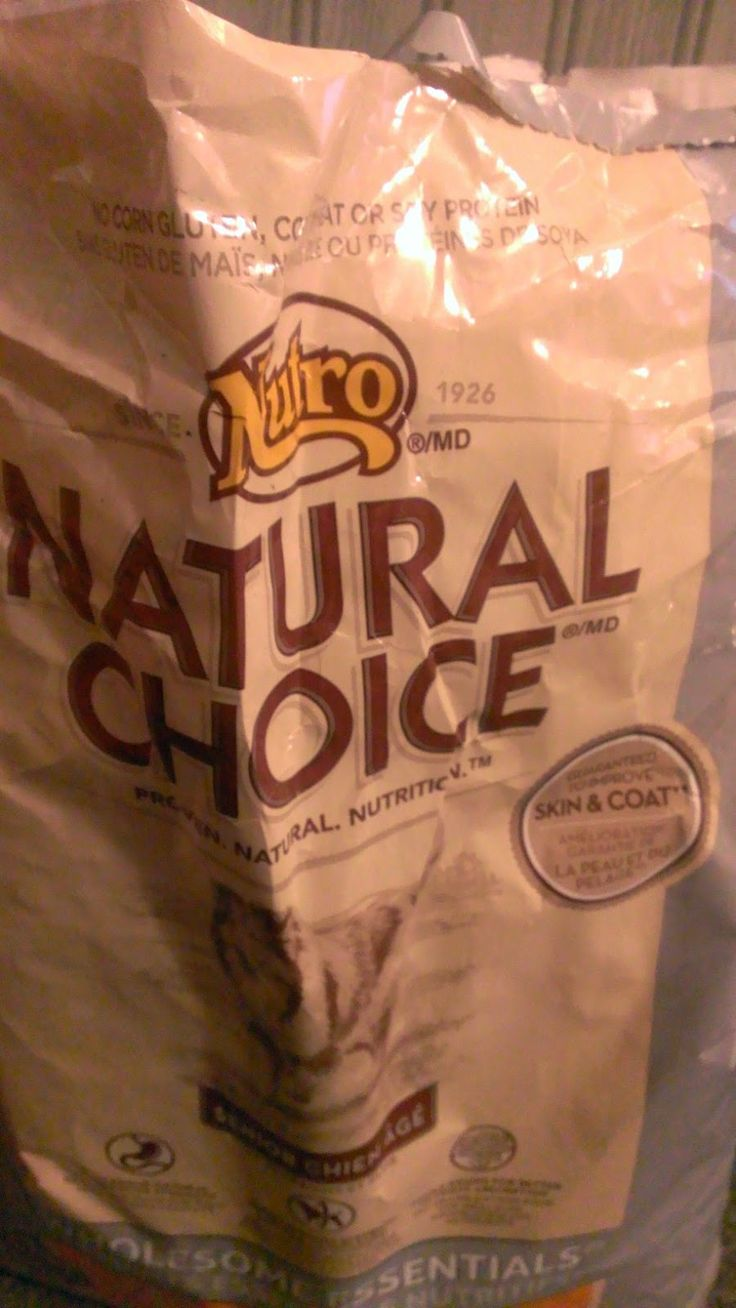 Green and Glassie: Barking Wednesday ~ Nutro Natural Choice Dog Food