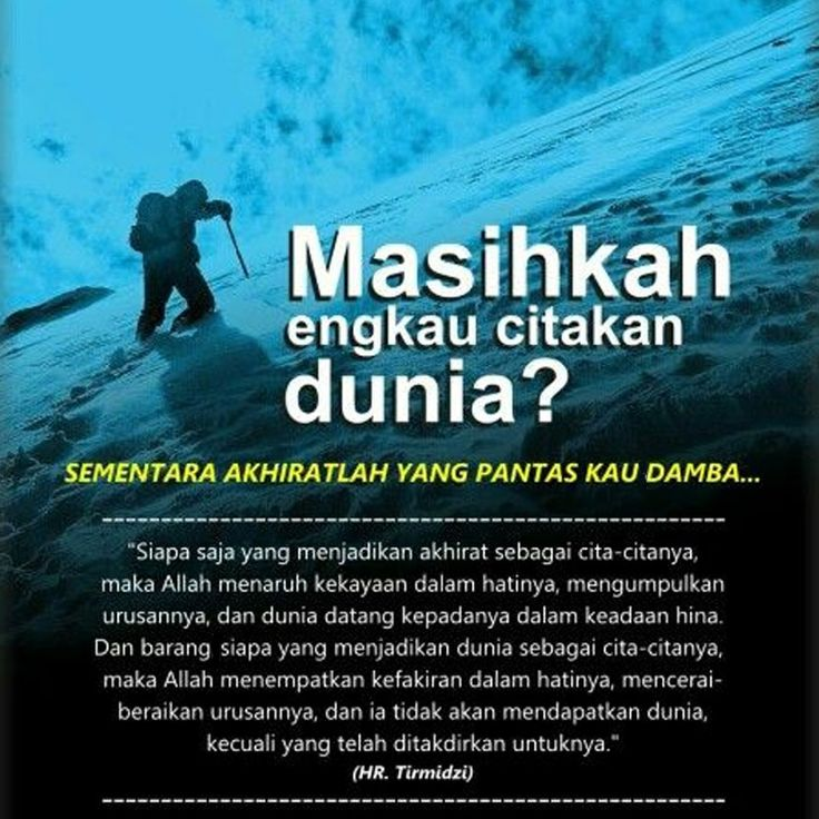http://nasihatsahabat.com #nasihatsahabat #mutiarasunnah #motivasiIslami #petuahulama #hadist #hadits #nasihatulama #fatwaulama #akhlak #akhlaq #sunnah  #aqidah #akidah #salafiyah #Muslimah #adabIslami #DakwahSalaf # #ManhajSalaf #Alhaq #Kajiansalaf  #dakwahsunnah #Islam #ahlussunnah  #sunnah #tauhid #dakwahtauhid #alquran #kajiansunnah #MasihkahCintaDunia #duniahina #Akhirat #Dambakan #CeraiBerai #cintadunia #alwahn
