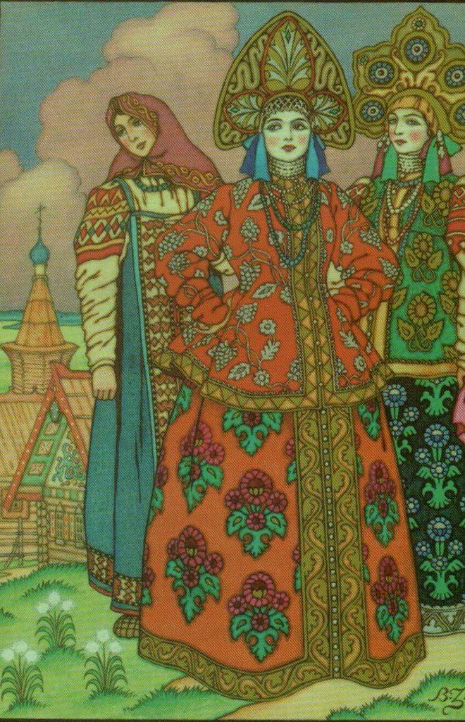 История искусств - Иллюстрации Бориса Зворыкина (1872 - 1942) к русским народным сказкам