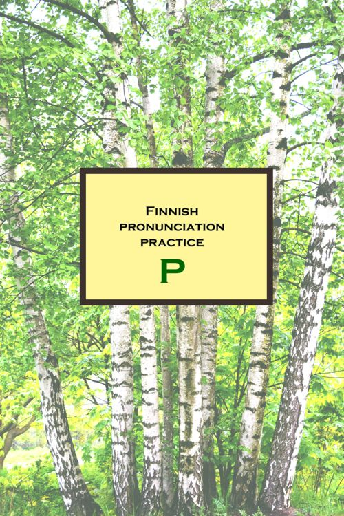 Want to practise your Finnish pronunciation? Get access to our free Finnish Resource Library where all our study materials live.