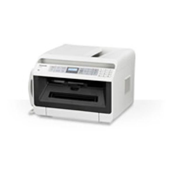 Panasonic KX-MB2100 Series ini kompatibel dengan Google Cloud Print ™ dan Panasonic mobile print application, sehingga memungkinkan pencetakan dari perangk