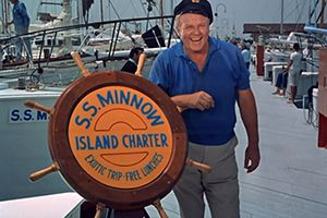 Alan Hale Jr Later Owned A Travel Agency That Arranged Boat Cruises.  After leaving the restaurant business, Hale got into the travel sector. The actor started his Alan Hale's Quality & Leisure Travel office. Yes he did indeed arrange for customers to go on boat cruises.