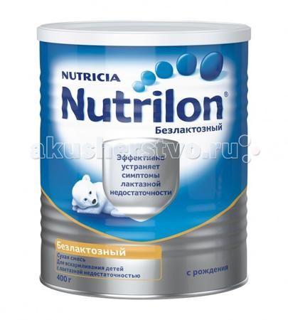 Nutrilon Заменитель Безлактозный с рождения 400 г  — 890р. -----  Заменитель Безлактозный - это сухая безлактозная смесь на основе казеина кальция. Заменитель полностью лишен лактозы, что значительно расширяет его возможную область применения и позволяет использовать у детей с различными формами лактозной недостаточности и кишечными инфекциями. Непереносимость лактозы часто наблюдается при диарее. В этом случае использование безлактозной смеси обеспечивает быстрое восстановление функции…