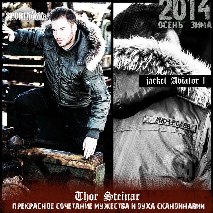 Теплая укороченная куртка-пилот Thor Steinar Aviator II со множеством дополнительных деталей. Высокопрочные эластичные манжеты, низ куртки и воротник-стойка, капюшон со съемным  натуральным мехом и молнией посередине, дополнительные усиления на локтях.Боковые карманы на молниях с клапанами, карман на рукаве, внутренний карман для документов и мобильного телефона. Вышитый патч на рукаве. Верхний материал: 100% полиэстер. Подкладка: 100% полиэстер #casual  #thor_steinar #jacket #sportmayka