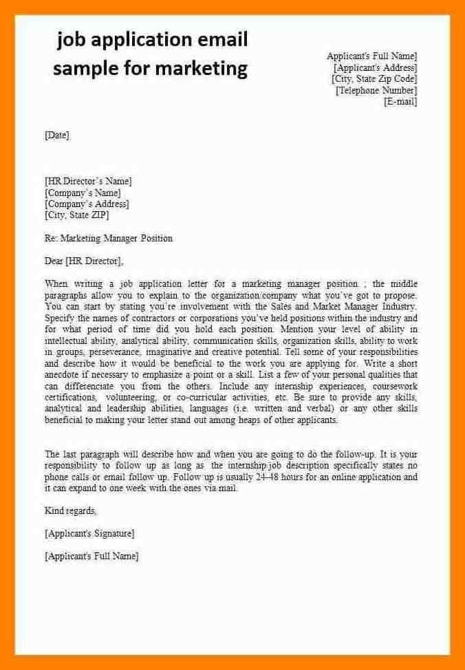 Samples Of Nigerian Application Letter